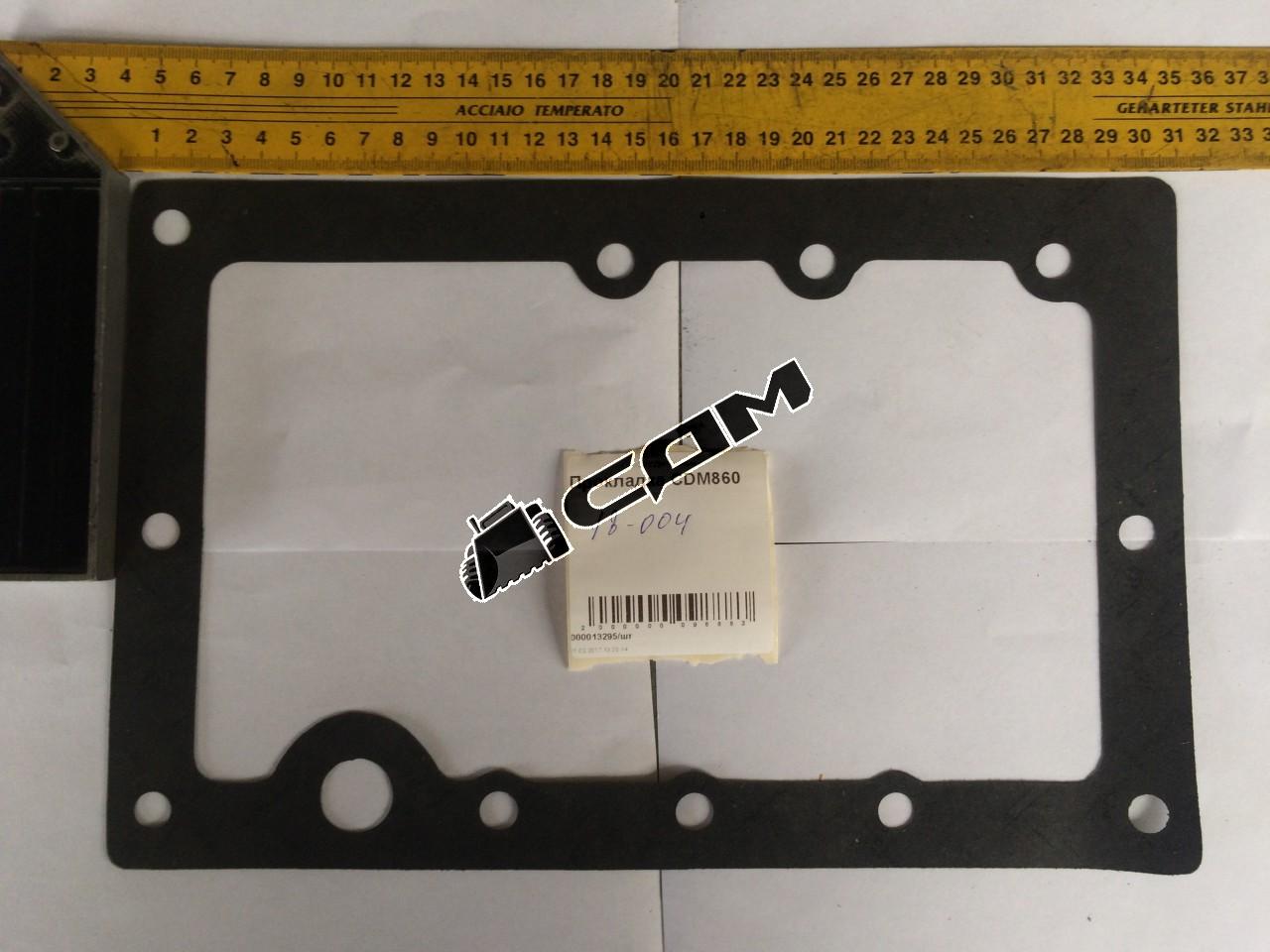 Прокладка CDM860 LGS18-004